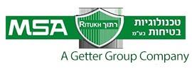 1 14 36 logo 7 1, דיגום מים, תרמו אלקטרון ישראל, ציוד לבתי חולים, צילום, פתרונות בריצוף גמיש