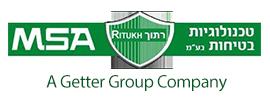 1 14 36 logo 7, דיגום מים, תרמו אלקטרון ישראל, צילום, גטר ביו-מד
